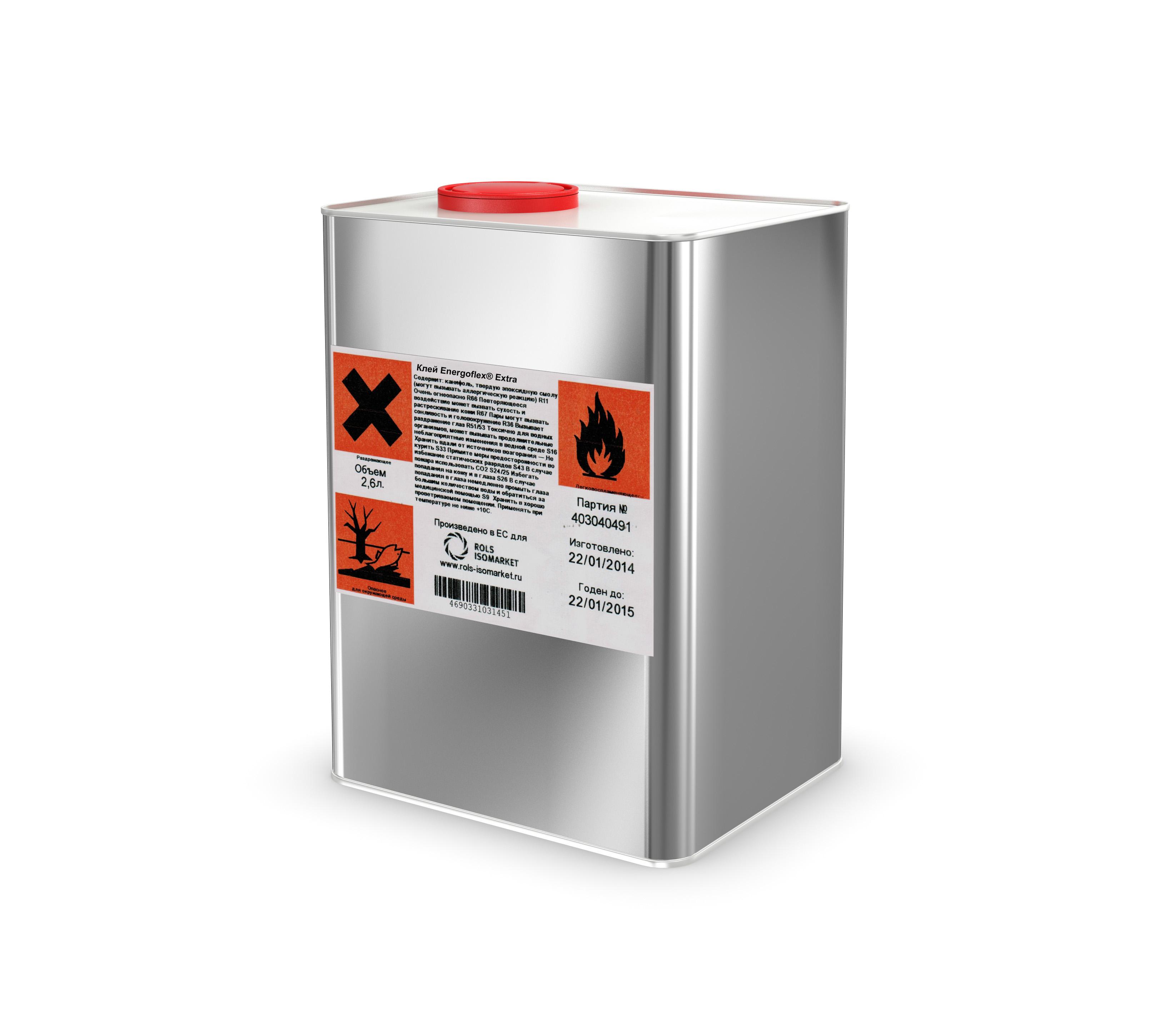Клей Energoflex Extra 0,8л