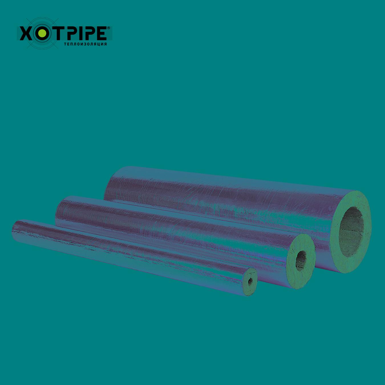 Цилиндр XOTPIPE SP Alu толщ. 110мм, диам. 54мм