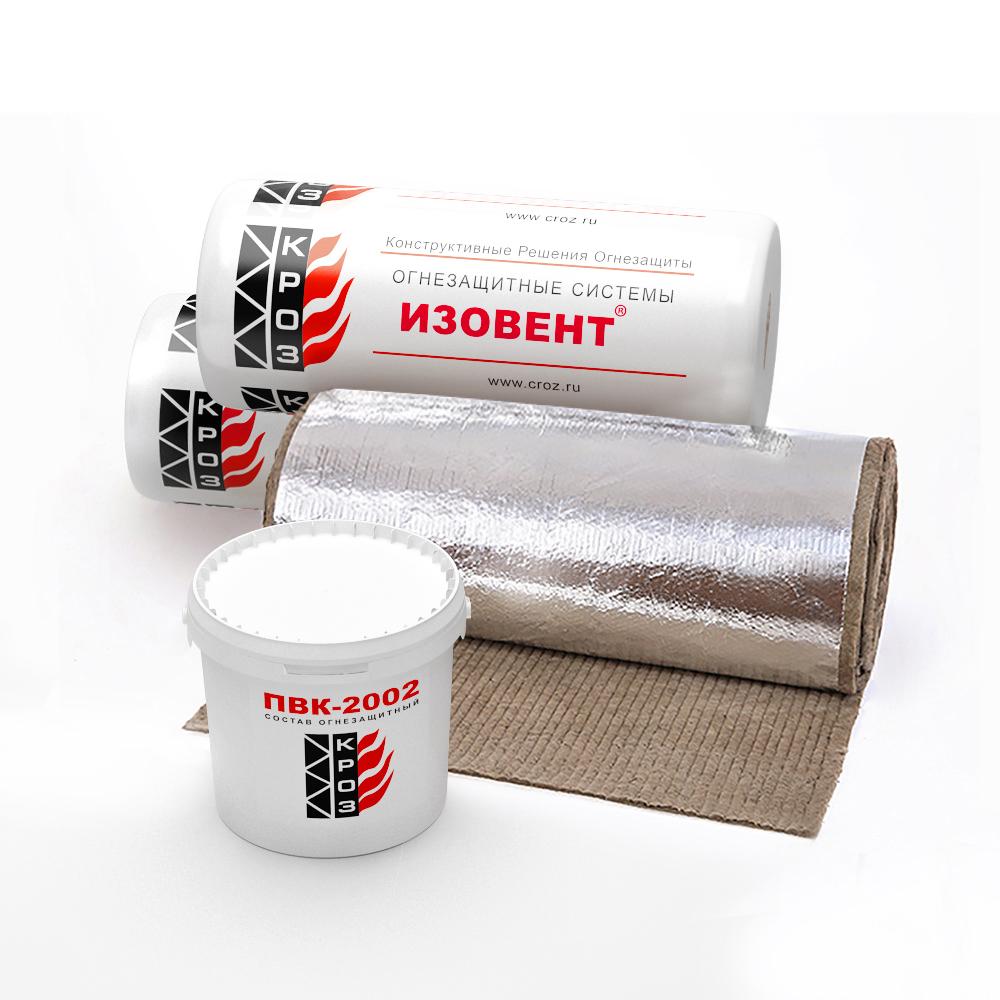 Изовент (EI 150) теплоогнезащитное покрытие (серый)