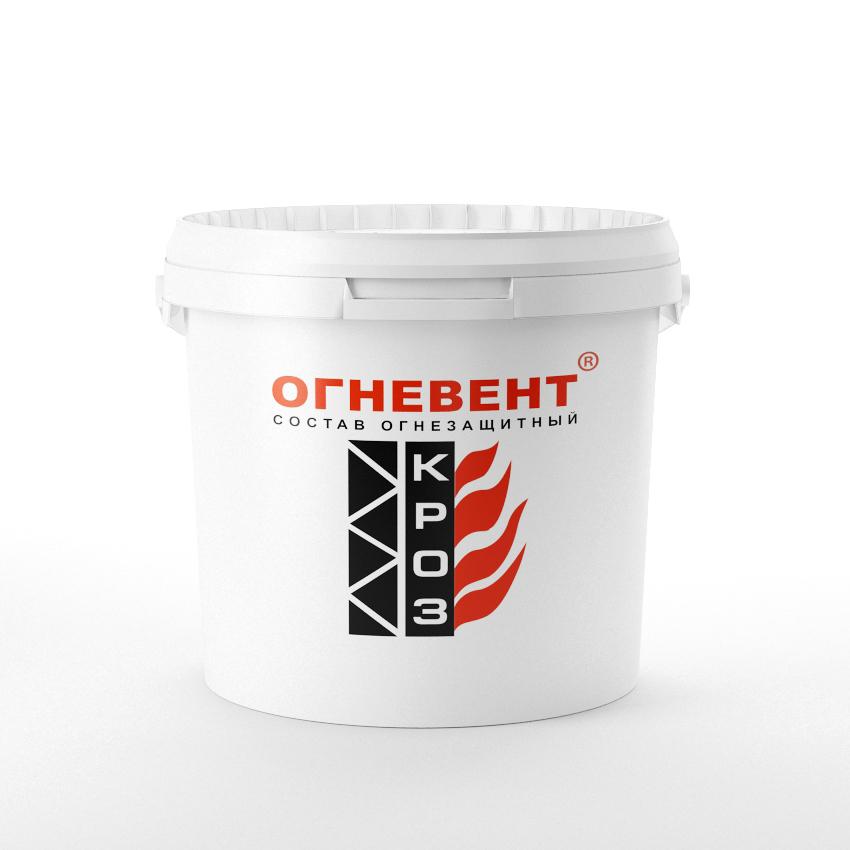 ОгнеВент (EI 30) огнезащитный состав
